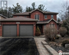 Real Estate Listing   164 CUMMING Drive Barrie