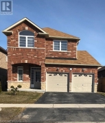 Real Estate Listing   1269 MARY LOU Street Innisfil